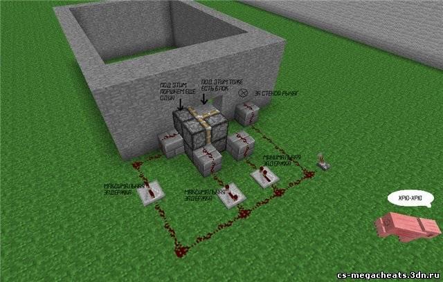 Как сделать дверь в minecraft делаем дверь