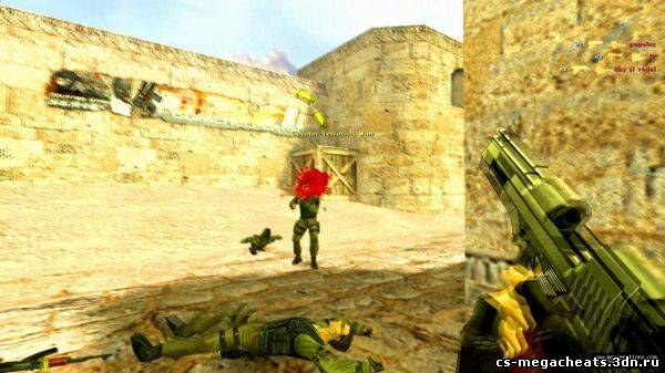 Cfg Для Стрельбы Без Разброса Стрельба Без Отдачи Для Cs 1.6